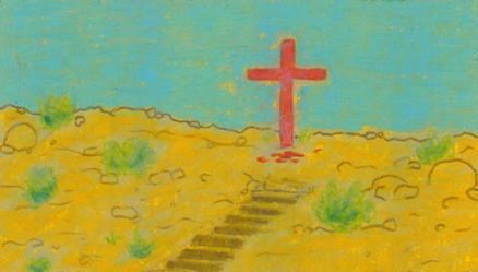 Steps to the cross.  Author image.