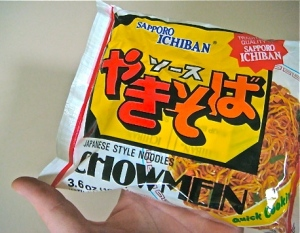 Chow Mein pack with hand to show scale (it's not a big pack).