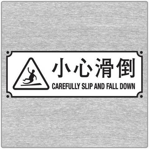 10054-Slip-And-Fall_large