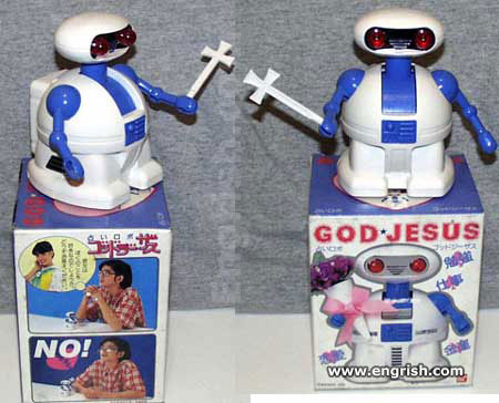 god-jesus japan robot toy